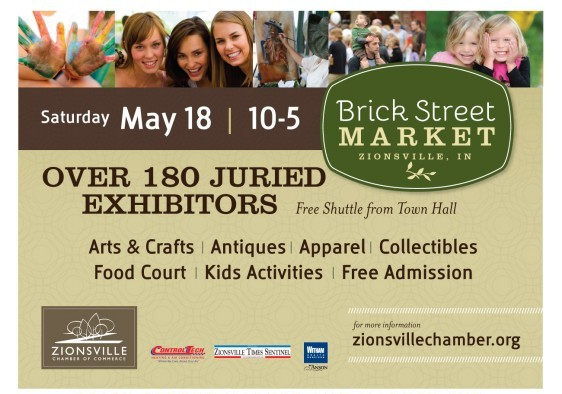 Brick Street_Market Eve Poster_2013